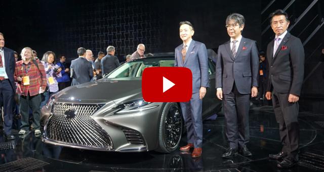 VIDEO: Lexus Unveils 2018 LS Flagship Sedan