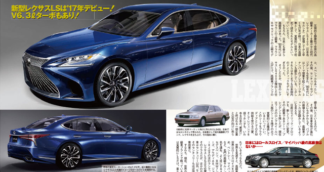 Next-Gen LS Rumored to Get 3.0L Turbo and F Treatment